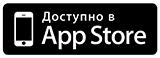 Приложение с работами Циолковского для iPad, iPhone, iPod touch